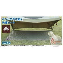 探險家戶外用品㊣NO.71809703 日本品牌LOGOS Premium 金牌 頂級尼龍地墊XL 250*250CM 防水地墊/防潮墊地布