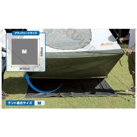 探險家戶外用品㊣NO.71809707 日本品牌LOGOS 帳蓬防潮墊地布M 190*190CM 帳棚防水地墊 帳篷地布