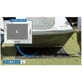 探險家戶外用品㊣NO.71809708 日本品牌LOGOS 帳蓬防潮墊地布L 250*190CM 帳棚防水地墊 帳篷地布