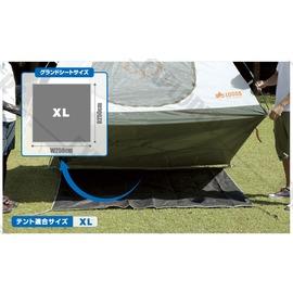 探險家戶外用品㊣NO.71809709 日本品牌LOGOS 帳蓬防潮墊地布XL 250*250CM 帳棚防水地墊 帳篷地布