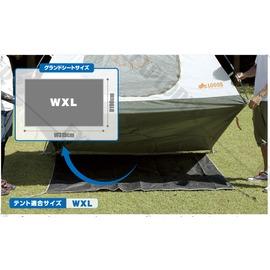 探險家戶外用品㊣NO.71809710 日本品牌LOGOS 帳蓬防潮墊地布WXL 315*190CM 帳棚防水地墊 帳篷地布