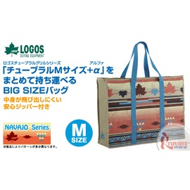 探險家戶外用品㊣NO.73189903 日本品牌LOGOS 印地安烤爐收納提袋M號 62*18*45CM收納袋裝備袋攜行袋