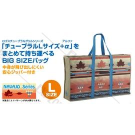 探險家戶外用品㊣NO.73189904 日本品牌LOGOS 印地安烤爐收納提袋L號 77*18*45CM收納袋裝備袋攜行袋
