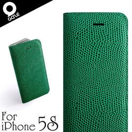 【韓國潮牌Gaze Green Lizard iPhone 5/5S蜥蜴