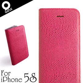 【韓國潮牌Gaze Pink Lizard iPhone 5/5S蜥蜴