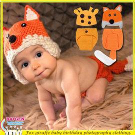 童裝  嬰兒 攝影 寫真 包屁褲 帽子 手工 針織 狐狸 長頸鹿 套裝【HH婦幼館】
