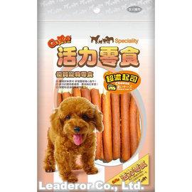活力零食~R98 起司玄米嚼棒 16入~~美味到流口水的狗零食 集10張截角^~ 再換1包