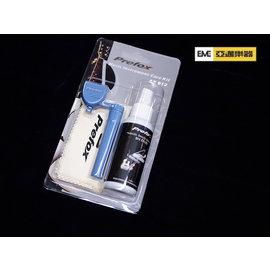 亞邁樂器 Prefox 三合一樂器清潔保養組 ^(^~捲弦器、琴身臘、拭琴布 AK 012