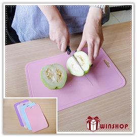 【winshop】B1955 台灣製軟質砧板/MIT砧板/料理板/切菜板/料理用具/廚房用具/食物調理板