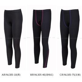 台灣製造~FIRESTAR( 女)高伸縮性 運動 緊身長褲 (NL305) 特價590元(含運) 跟 NIKE PRO COMBAT 同版型