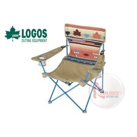 探險家戶外用品㊣NO.73172008 日本品牌LOGOS 印地安舒服你椅 兩段椅休閒椅導演椅折疊椅