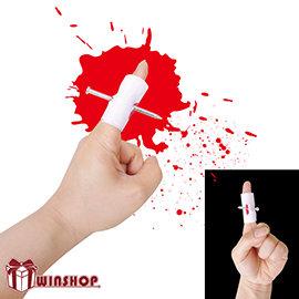 【winshop】A1961 整人玩具-穿指釘/魔術道具/嚇人搞怪/禮物創意/穿指釘/萬聖節角色扮演