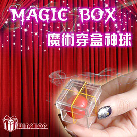 【winshop】A1960 魔術道具-穿盒神球/近景魔術/小球穿盒/穿越的球/盒珠脫繩/穿越的紅球