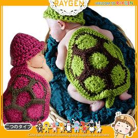 童裝  嬰兒 攝影 寫真 彌月禮 烏龜 披風 手工 針織【HH婦幼館】
