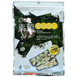 【吉嘉食品】素菓 海苔杏仁香酥片 1包50公克63元,全素,另有南瓜子香酥片,海苔酥{4711945739608:1}
