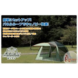 探險家露營帳篷㊣NO.71459013 日本品牌LOGOS Q-PANEL 3535速立連結帳 快速快搭速搭炊事帳客廳帳