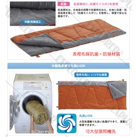 探險家戶外用品㊣NO.72600660 日本品牌LOGOS 抗菌防臭丸洗寢袋睡袋0度 適合女性 好收納可機洗雙拼