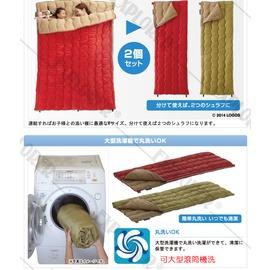 探險家戶外用品㊣NO.72600690 日本品牌LOGOS 2合1丸洗寢袋睡袋0度 紅 信封型可機洗雙拼連接