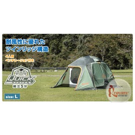探險家露營帳篷㊣NO.71458003 日本品牌LOGOS Q-TWIN 四人帳篷  速搭蒙古包快速帳蓬快搭帳