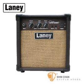 Laney LA10 10瓦木吉他音箱【LA-10 靜音吉他 可插電民謠吉他 可插電古典吉