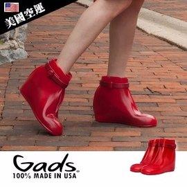 美國製 GADS 閃亮扣帶雨靴/雨鞋/防滑防水中筒靴/內增高效果-華麗紅