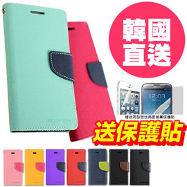 韓國 MERCURY 雙色皮套 IPHONE5S IPHONE5 側翻 支架可立式 手機套
