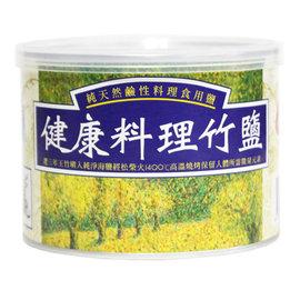 綠太陽~健康料理竹鹽