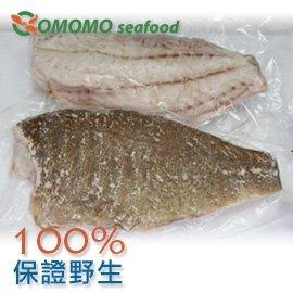 ~Comomo 天然野生海魚~野生磯釣石斑 真空包裝魚片 800公克 ^(120元 100