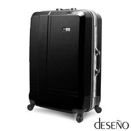 品 折扣~Deseno~Skywalke r~光燦魔力~24吋PC鋁框拉桿行李箱 黑色