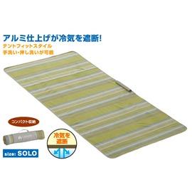 探險家戶外用品㊣NO.73833290 日本品牌LOGOS 防潮墊野餐墊地墊SOLO 205*95 PE鋁箔墊睡墊帳蓬內墊