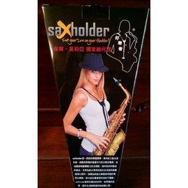 亞洲樂器 瑞士 Jazzlab SaxHolder Saxophone Strap 薩克斯