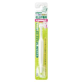 貝親第一階段抗菌牙刷(大人幫忙刷)(P10520)