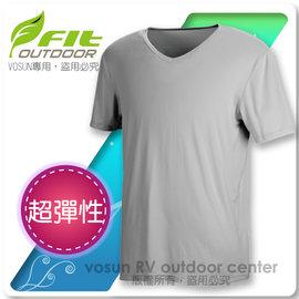 【FIT】男新款 Coolmax V領內衣/短袖上衣.衛生衣.超彈性.涼爽.吸濕.快乾.透氣.除臭/ 1502 淺灰色