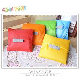 【winshop】A1988 糖果色收納購物袋/環保購物袋/肩背包/摺疊購物袋/防潑水收納包/禮品贈品