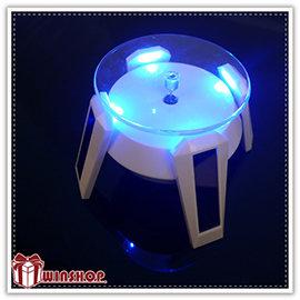 【winshop】A1993 四腳太陽能LED燈展示架/LED燈旋轉台/旋轉展示檯/展示架/產品展示台
