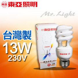 【有燈氏】東亞照明 E27 13W電子式省電燈泡220V 230V螺旋燈管 螺旋燈泡- │