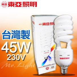 【有燈氏】東亞照明E27 45W電子式省電燈泡220V 230V大螺旋燈管 螺旋燈泡- │