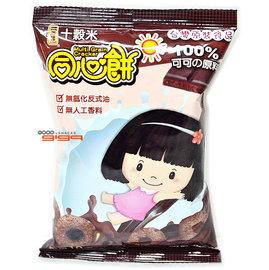 【吉嘉食品】十穀米同心餅-巧克力(膨化食品)奶素1包25g{4712839670786:1}