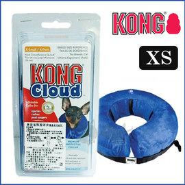 ~Cloud collars~ 拿破崙頸圈 ~ XS  醫用頸圈