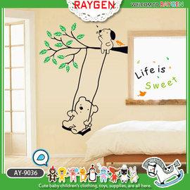 壁貼 兒童房 店面 佈置 卡通 DIY 牆貼 組合貼 小狗 熊 盪鞦韆【HH婦幼館】