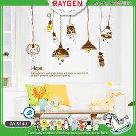 壁貼 兒童房 店面 佈置 卡通 DIY 牆貼 組合貼 情境 燈泡【 HH婦幼館】