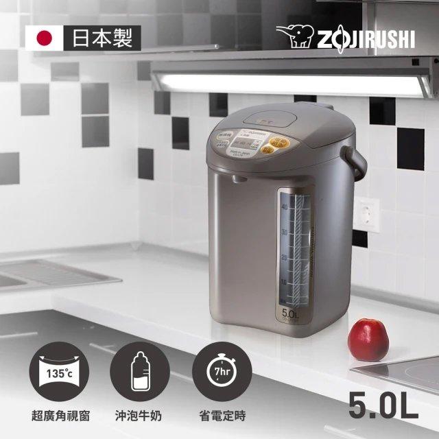 =易購網= #10022   #10022 ZOJIRUSHI 象印 5公升微電腦電動給水