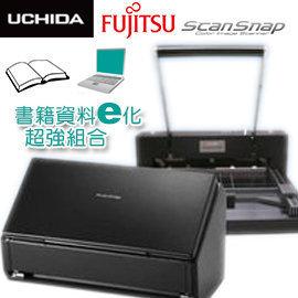 ^! 隔日配~永昌文具~ Fujitsu S富士通ScanSnap iX500 文件秘書掃