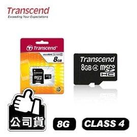 創見 Transcend microSDHC Class 4 8G 8GB TS8GUSD