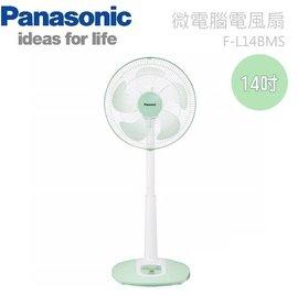 『Panasonic』☆國際牌14吋立扇 F-L14BMS *免運費*