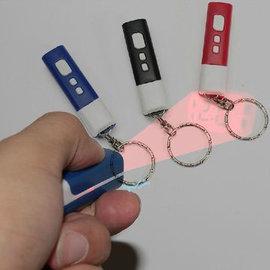便攜輕巧鑰匙圈LED紅外線投影鐘 手電筒  ◇/超迷你‧投影時間日期鑰匙圈/投影鑰匙圈LED鑰匙圈投影鐘