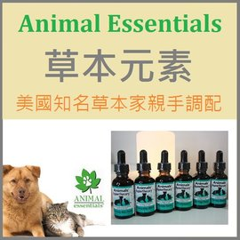 ~美國草本元素~Animal Apawthecary 草本保養液 – Detox Blen
