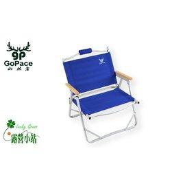 大林小草^~~GP~17622~B~山林者GoPace 玉山折疊椅^(雙層加厚版^) 輕薄
