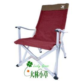 大林小草~【GP-17626】山林者GoPace悠活高背鋁合金休閒椅折疊椅 (附收納袋) /導演椅