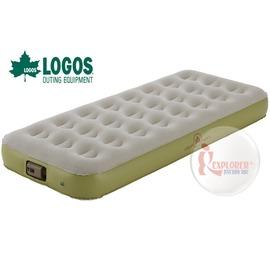 探險家戶外用品㊣NO.73853000 日本品牌LOGOS 兩分電動充氣床墊70 (75*180) 充氣睡墊充氣墊露營